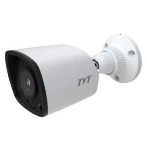What is the difference between IP and CCTV cameras? - Quora