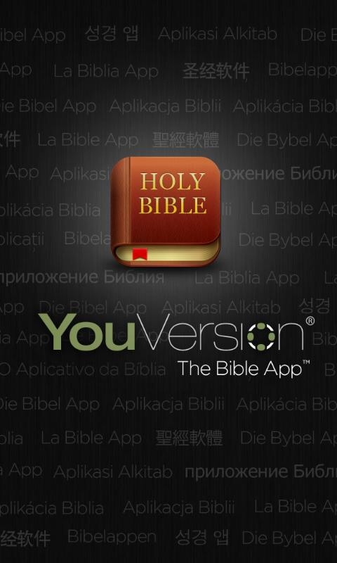 Where can I find free Bibles? - Quora