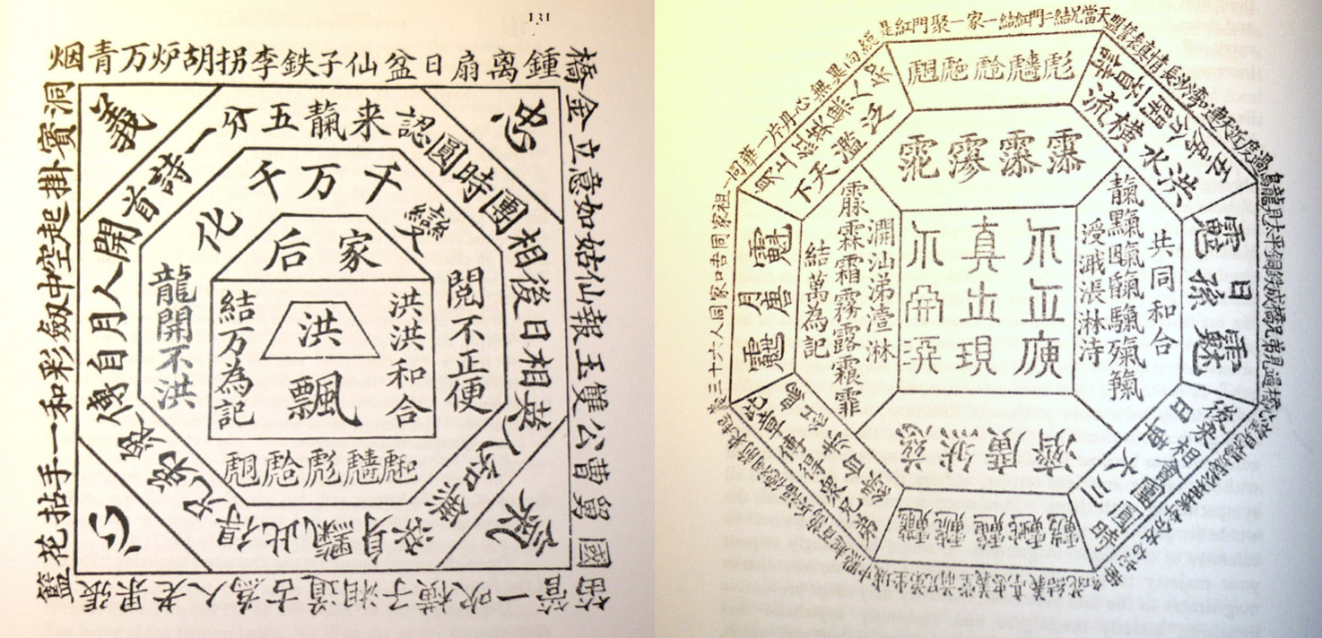 What is the origin of the Chinese triads? - Quora