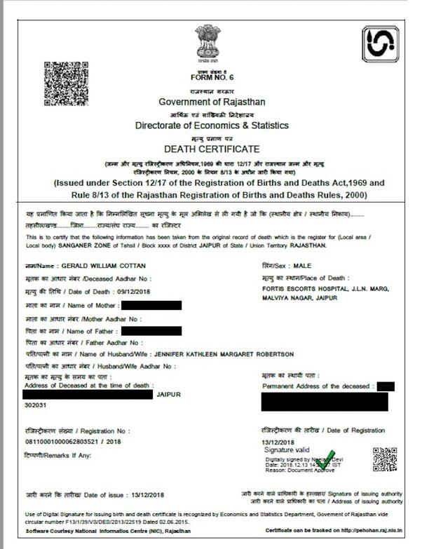 national death certificate find site