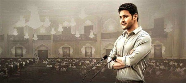 """What's the meaning of """"Bharat Ane Nenu"""" and """"Sarrainodu"""" in"""