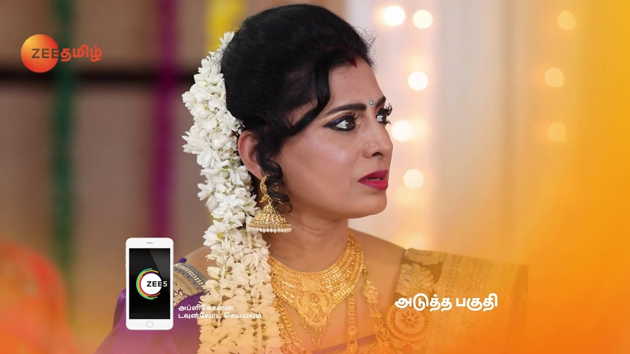 When Was The Sembaruthi Serial Last Episode Date
