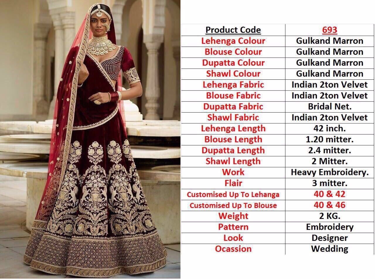 70897a7f0c7f 'Feather Touch Fashion' We are Supplier of all kind of Lehenga, saree,  dress, Bollywood replica and kurties at wholesale rates.