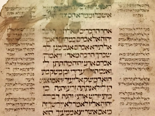 Was Hebrew ever written in the Arabic alphabet