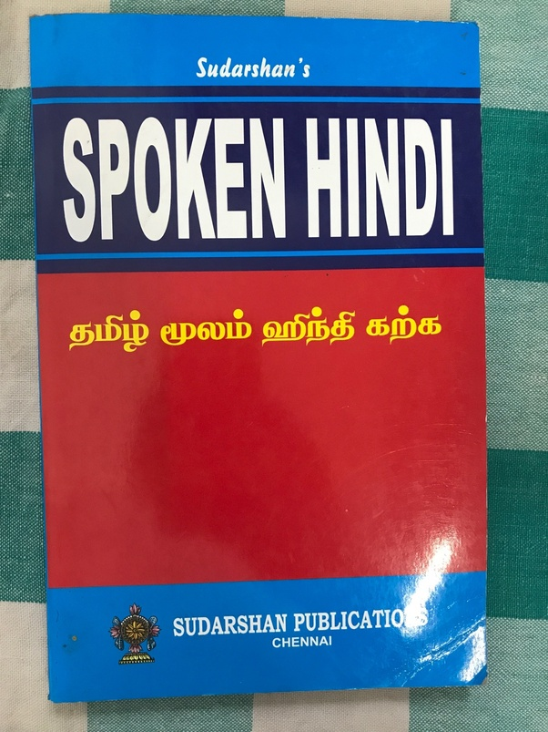 Which book is better for learning Hindi through Tamil? - Quora