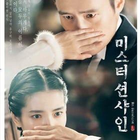 List Of 2017 Korean Drama