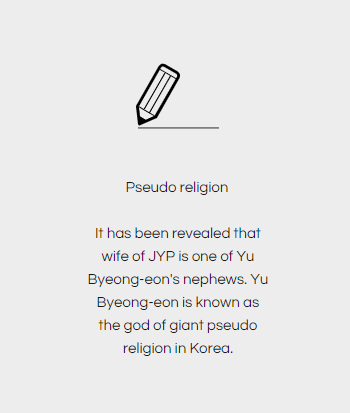 Is religion a problem to be a trainee in JYP Entertainment