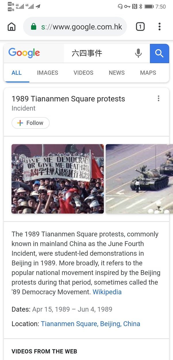 Is It True That In China One S Internet Connection Will Be Blocked Just By Receiving Message Containing June 4th Tiananmen Square Massacre Ņå››å¤©å®‰é–€äº‹ä»¶ Quora The best meme creator online! june 4th tiananmen square massacre