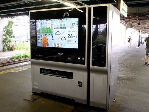 Why are there no Japanese vending machines in the US? - Quora