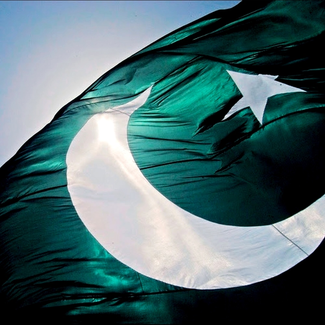 What unites the people of Pakistan even though the country has its
