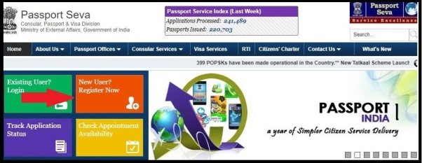 How to Apply for fresh Indian Passport Online. 1