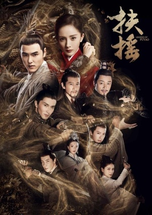Are there any Asian dramas with a strong female lead that you would