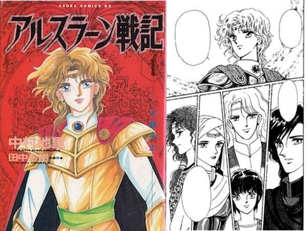 Busty translated manga