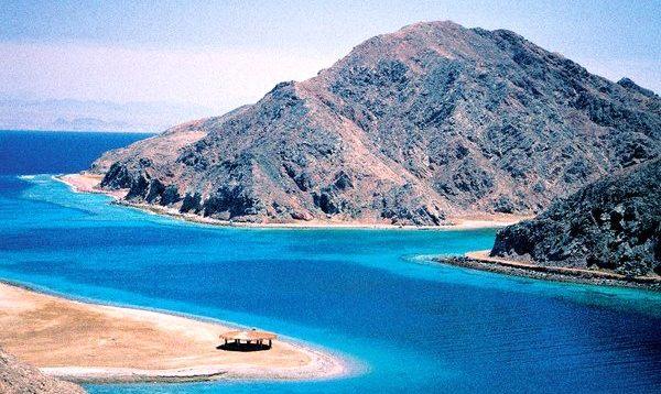 Sharm Al Shaikh
