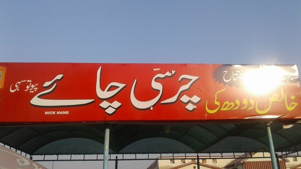 What is catchy brand name for a tea shop or tea cafe in