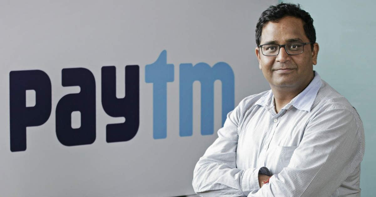 What exactly paytm is, how does it work and how can one use