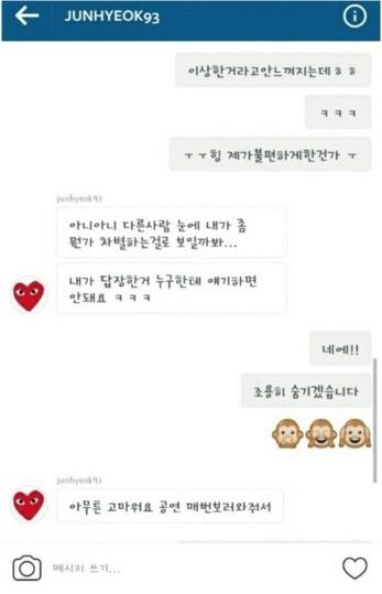 What happens if a loyalty fan dates a K-pop idol? - Quora