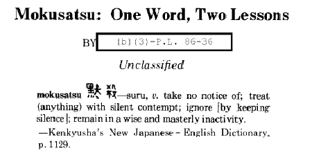 Do Japanese people speak English? - Quora