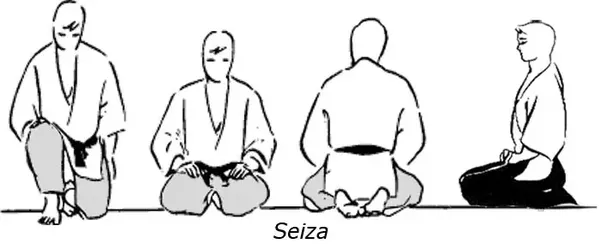 how to say sit in japanese