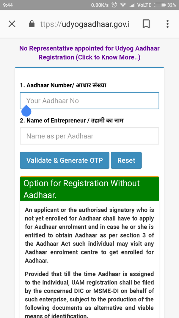 How To Register With Nsic How Do I Exempt Emd From Tender Quora
