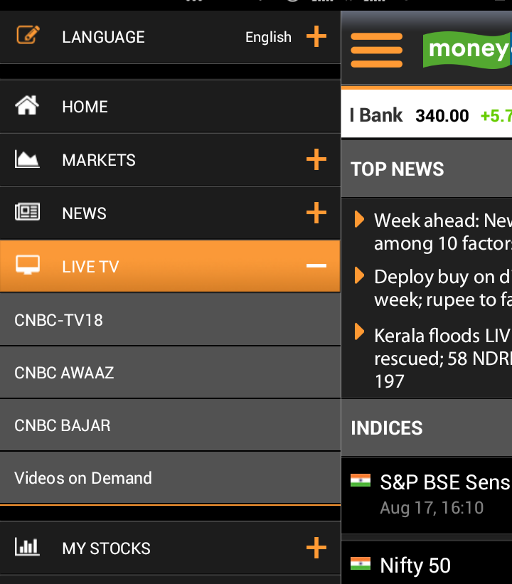 How to see CNBC Awaaz live on my mobile - Quora