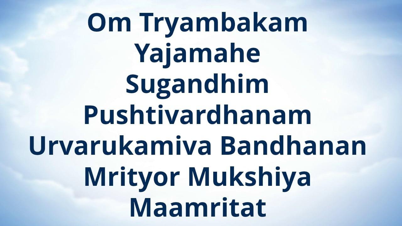 What is the proper way to chant Maha Mrityunjaya Mantra? - Quora