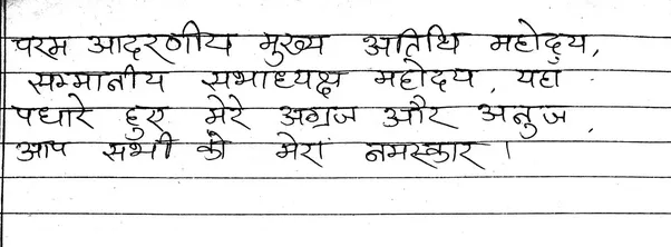 Anchoring script hindi wedding