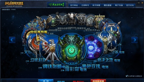 How popular is the League of Legend in China? - Quora