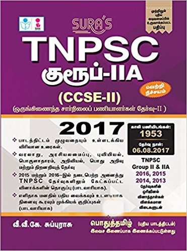 Sura Tnpsc Group 2 Books Pdf
