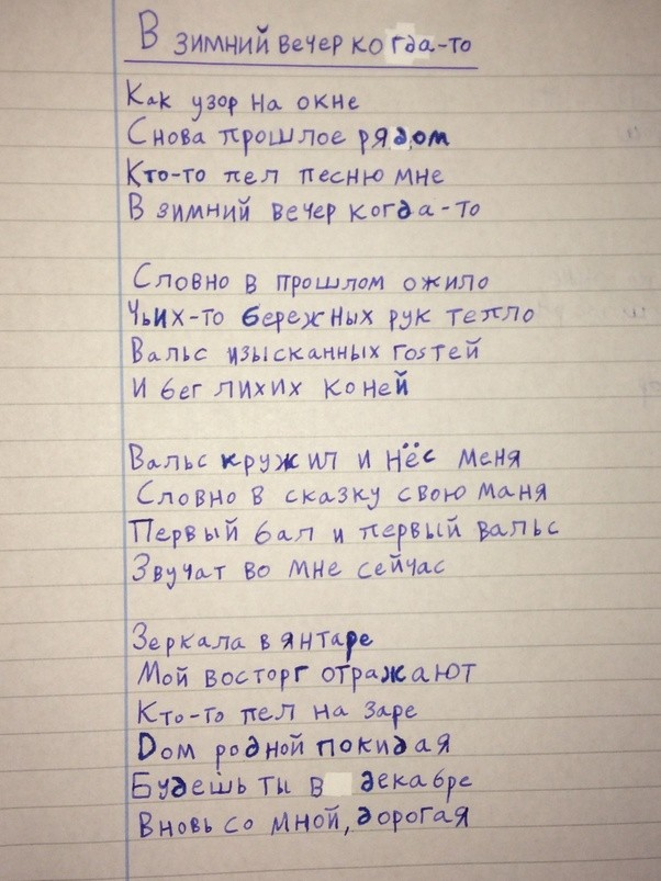 What Does Your Cyrillic Handwriting Look Like Quora