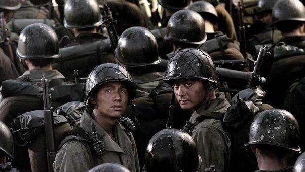 Korean War South Uniform