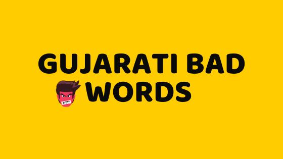10 gražiausių pasaulio sostinių - Supjaustyti reikšmę gujarati kalba