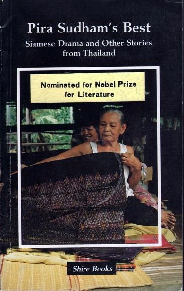 Who are the best authors from Thailand? - Quora