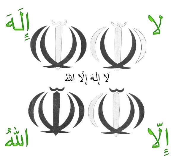 Is It Just A Coincidence That The Iranian Emblem And The Star Wars