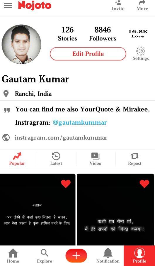 siddharth mallya dating