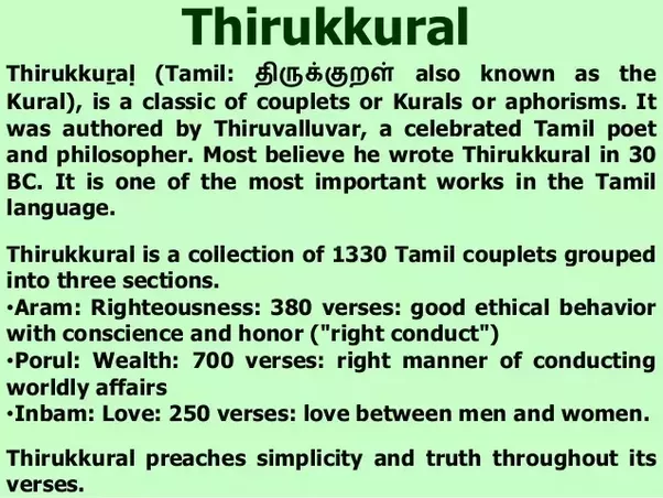 facts about tamil language essay Essay about pongal festival, pongal, , essay about pongal festival in tamil nadu mymemory in your language.