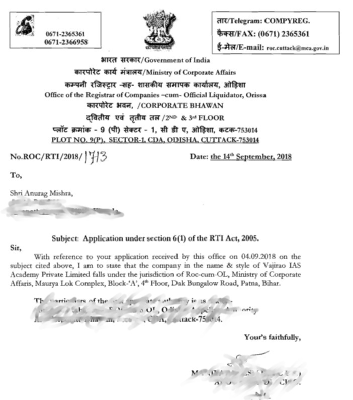How is Vajirao IAS Academy, Bhubaneswar? - Quora
