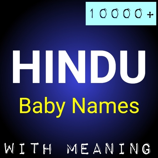 What is a Hindu name for a baby boy starting with 'Pra'? - Quora