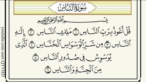 As a muslim do you have to pray in arabic if yes why i know learning the rest of salah pray is easy you can find many online sources m4hsunfo