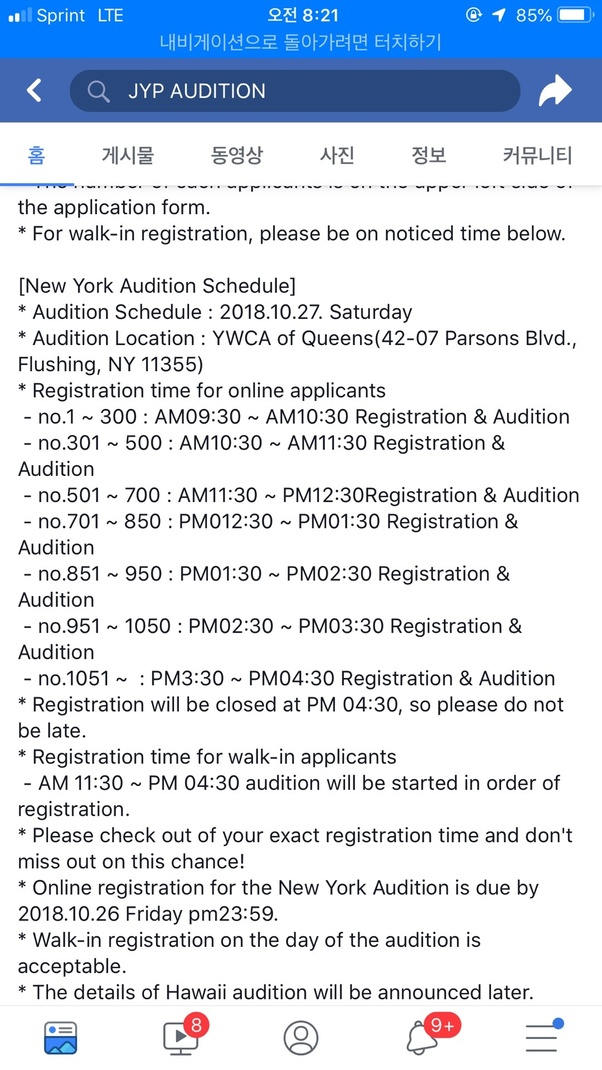 What time does the JYP global audition start in New York? - Quora