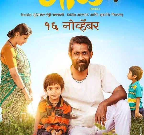 shikari marathi movies 2018 download free