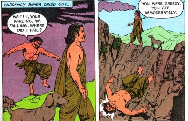 who killed arjun