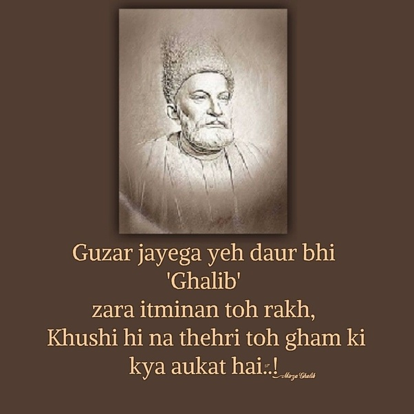 What are the some of the best shayaris on life? - Quora
