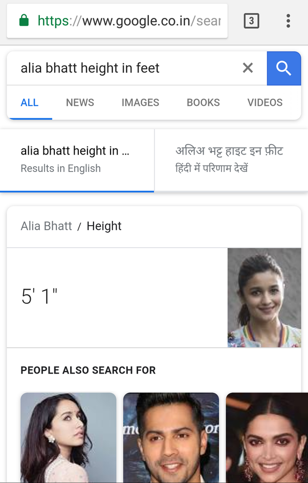 how to change google height to feet
