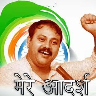 Why was Rajiv Dixit banned by Indian media? - Quora