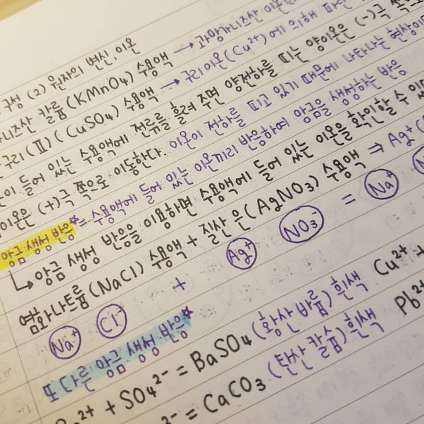 Bagaimana Caranya Membuat Tulisan Tangan Huruf Korea Terlihat