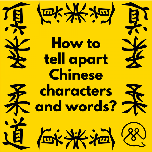 what are chinese letters called quora
