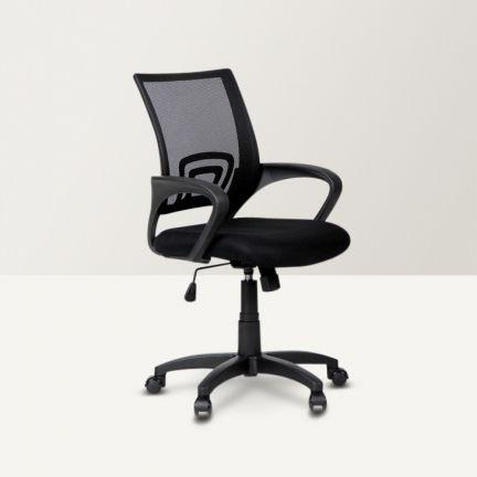 Array Of Collection In Office Chairs And Offers Great On The Same For More Information Click Link Here Search Online India