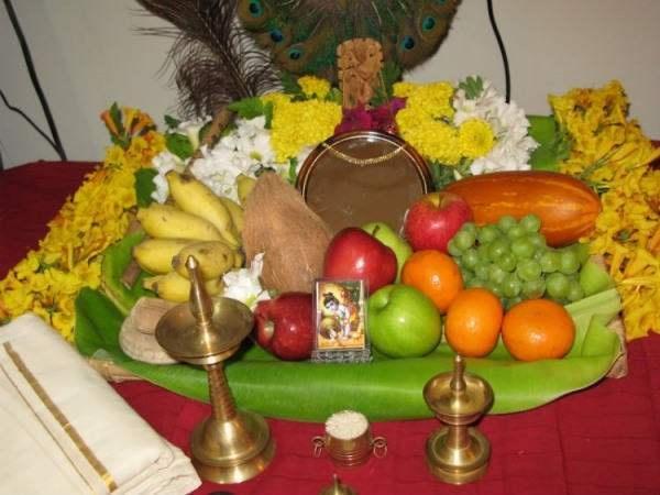 what is vishu festival kerala