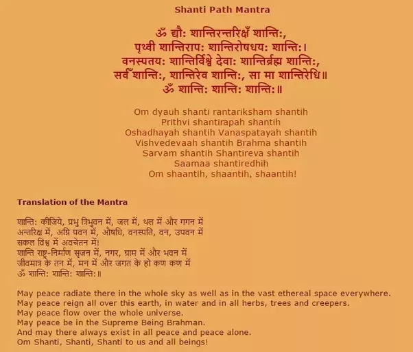 Which Are Top Five Most Powerfulstrongest Mantras In Vedas Or In